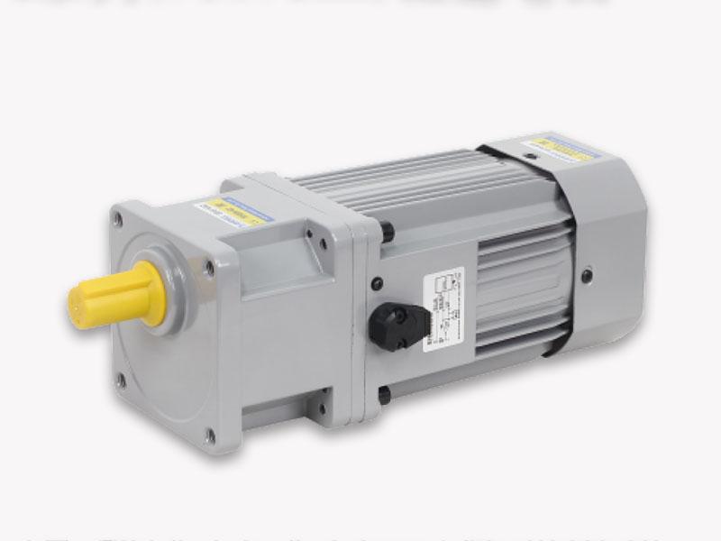 7IK(122*122mm) gear reduction motor