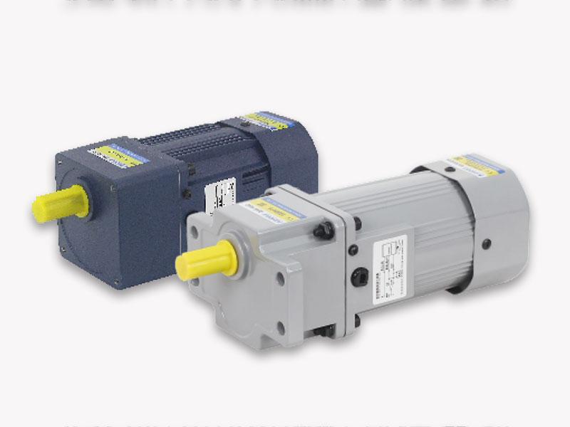 5系列(90×90mm)减速电机